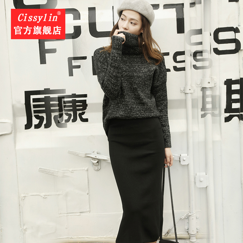 Spring and autumn high neck mid length thickened Pullover Sweater Skirt Set Korean fashion dress loose two piece set