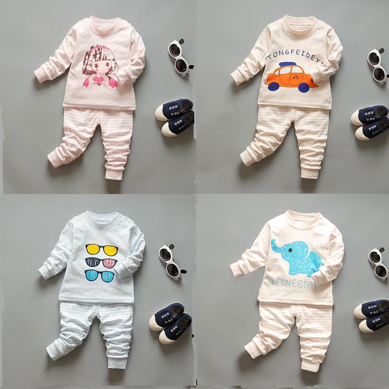 儿童内衣套装纯棉宝宝秋衣秋裤0-1-3-5岁彩棉男女婴幼儿棉毛衫