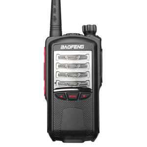 宝锋BF-888S对讲机 峰民用1-50公里专业迷你无线商务酒店军工手台