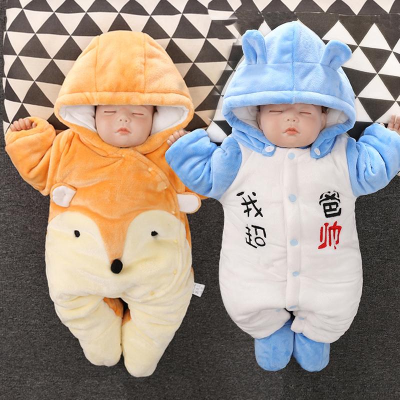 Одежда для младенцев Артикул 604915397236