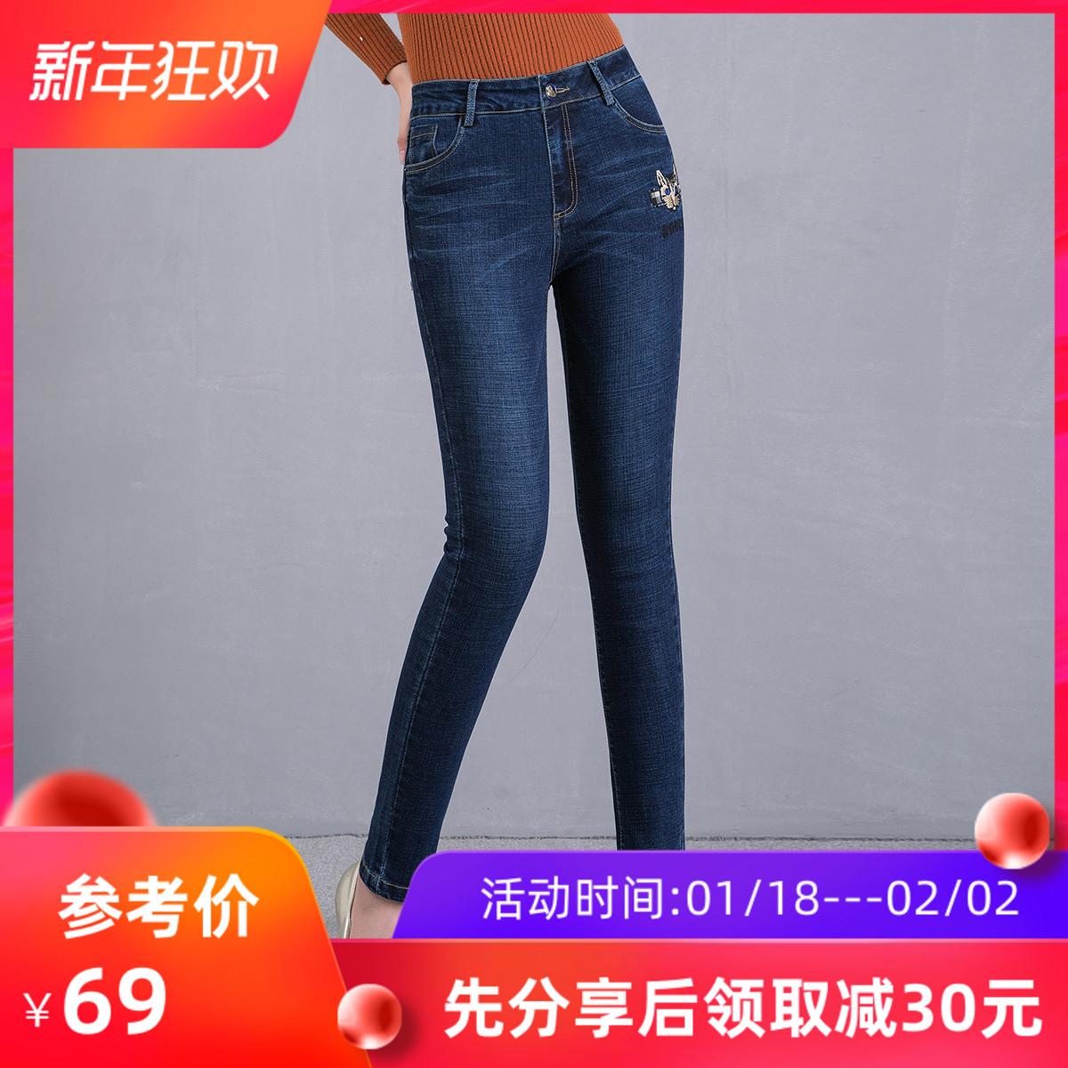 秋季新款紧身小脚牛仔裤中年女人修身休闲牛仔铅笔裤秋天女性长裤