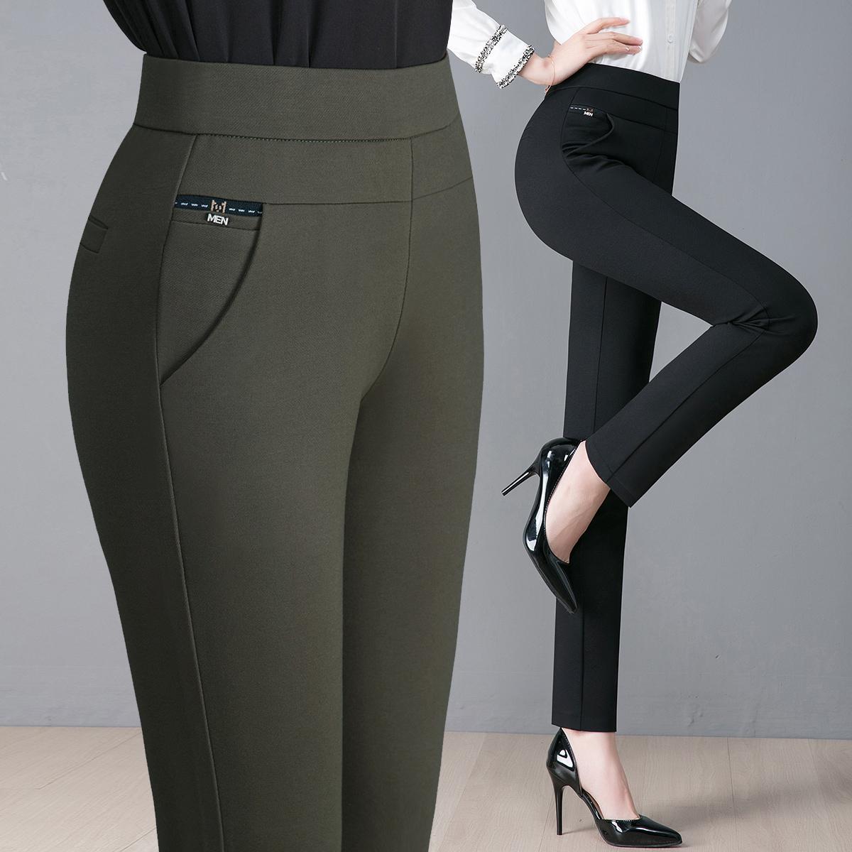 春夏薄款中年女裤四面弹力松紧腰小直筒高腰休闲裤女士加大码长裤