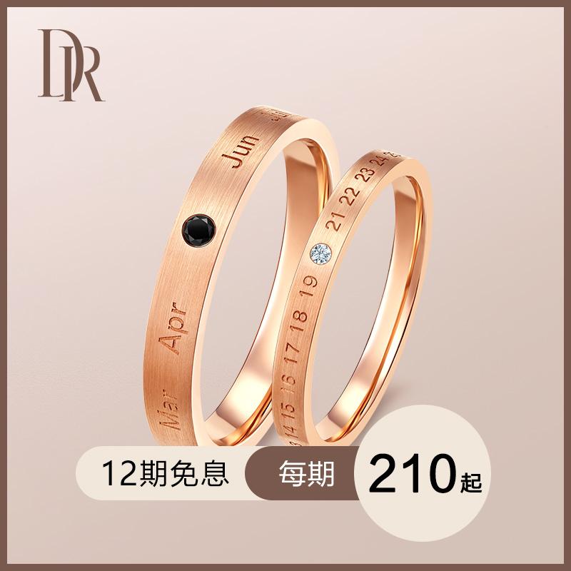 DR DARRY RING钻石情侣对戒18K金黑白钻男女结婚戒指专柜珠宝定制