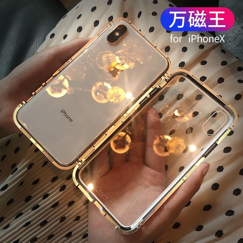 新款苹果x手机壳iPhone x套金属iphonex玻璃8x男女款8plus潮牌7p抖音网红7plus高档万磁王情侣i8防摔八超薄七