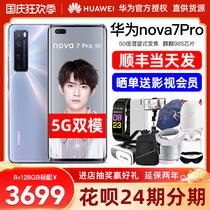 5G保时捷X手机Pro30MateHUAWEIHUAWEI现货降价mate30Pro华为