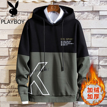 Playboy plush and thick sweater men's autumn and winter trend new hooded men's loose top autumn coat