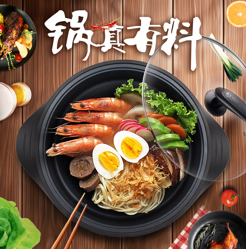 Китайский самовар для приготовления пищи Артикул 546720353323