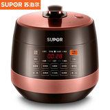 蘇泊爾 SY-50YC8101Q電壓力鍋雙膽高壓飯煲 5L 券后249元包郵(379-130)