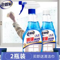 Старый трубка домой стекло моющее средство мыть вытирать стекло двери вода мощный обеззараживание удаление окалины домой окно зеркало душ дом