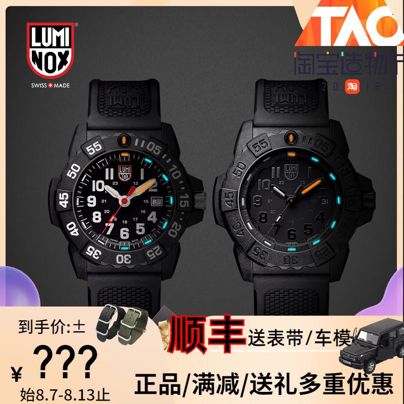 Памятные военные сувениры Артикул 558833502575