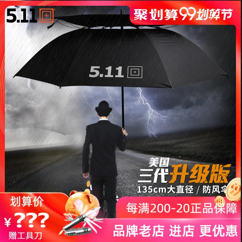券后169.00元美国5.11雨伞户外钓鱼伞大号双人伞防风伞双层遮阳黑色商务长柄伞