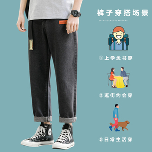夏季牛仔裤男直筒裤宽松大码阔腿裤子青年休闲薄款运动九分束脚裤