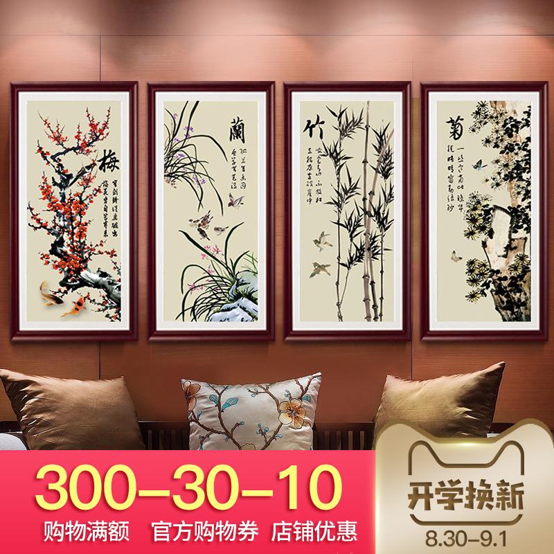 掛畫餐廳墻畫壁畫中國風四條屏客廳裝飾畫中式國畫梅蘭竹菊水墨畫