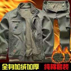 棉工作服男套装加厚加绒冬季防烫电焊工地汽修焊工劳保服耐磨工装