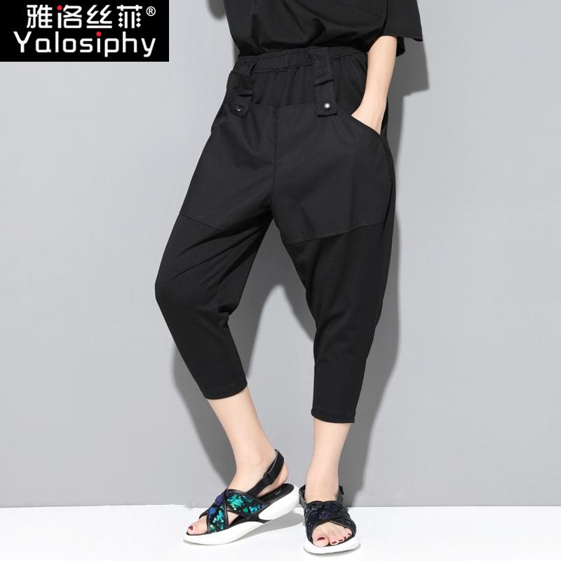 欧美女装黑色小脚裤夏季新款个性拼接扣子装饰休闲显瘦七分哈伦裤