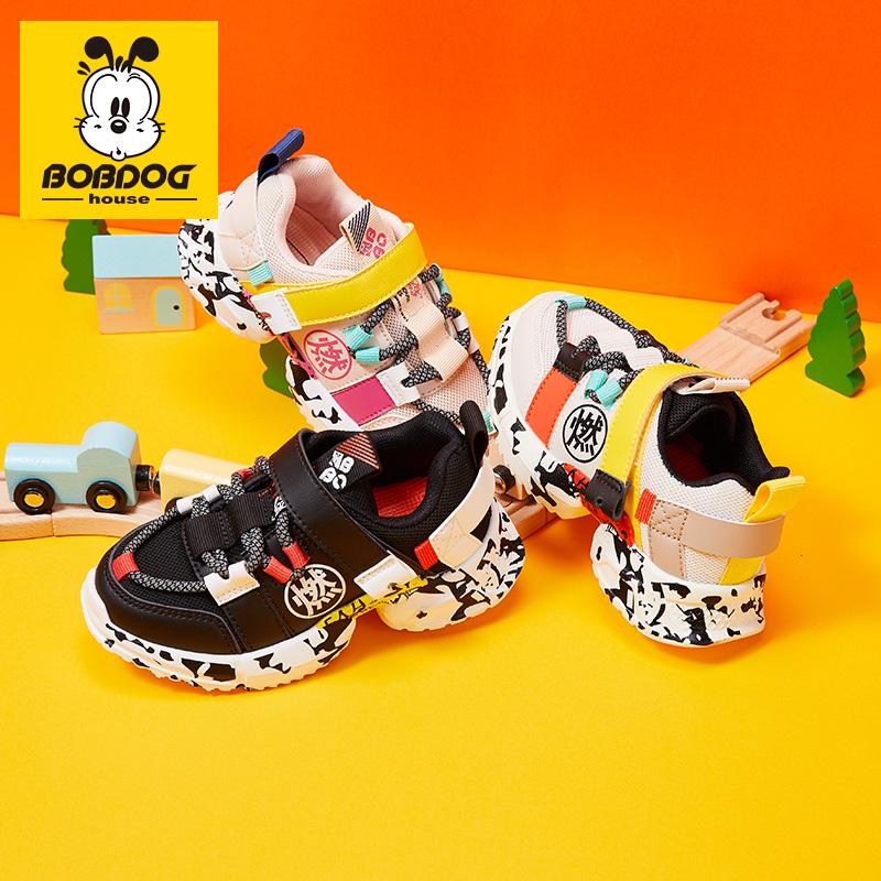 巴布豆house童鞋2020秋季新款儿童休闲鞋女童防滑男童运动鞋