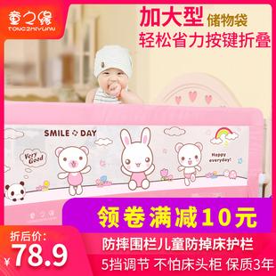 床围栏可折叠婴儿床边宝宝防摔围栏儿童防掉床护栏1.8米挡板通用