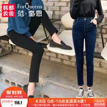 范奎恩大码女装2020春装新款胖MM裤子200斤弹力胖妹妹显瘦牛仔裤