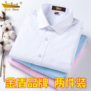 金盾男士保暖衬衫长袖白色商务休闲正装加绒加厚衬衣职业工装大码