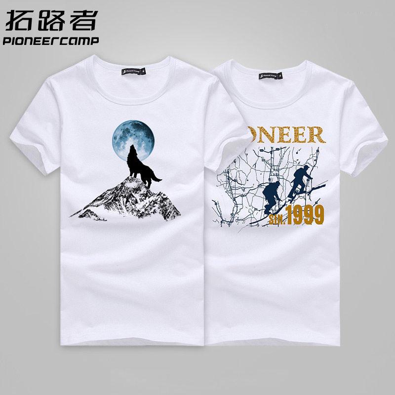 Мужские футболки Артикул 527733922819