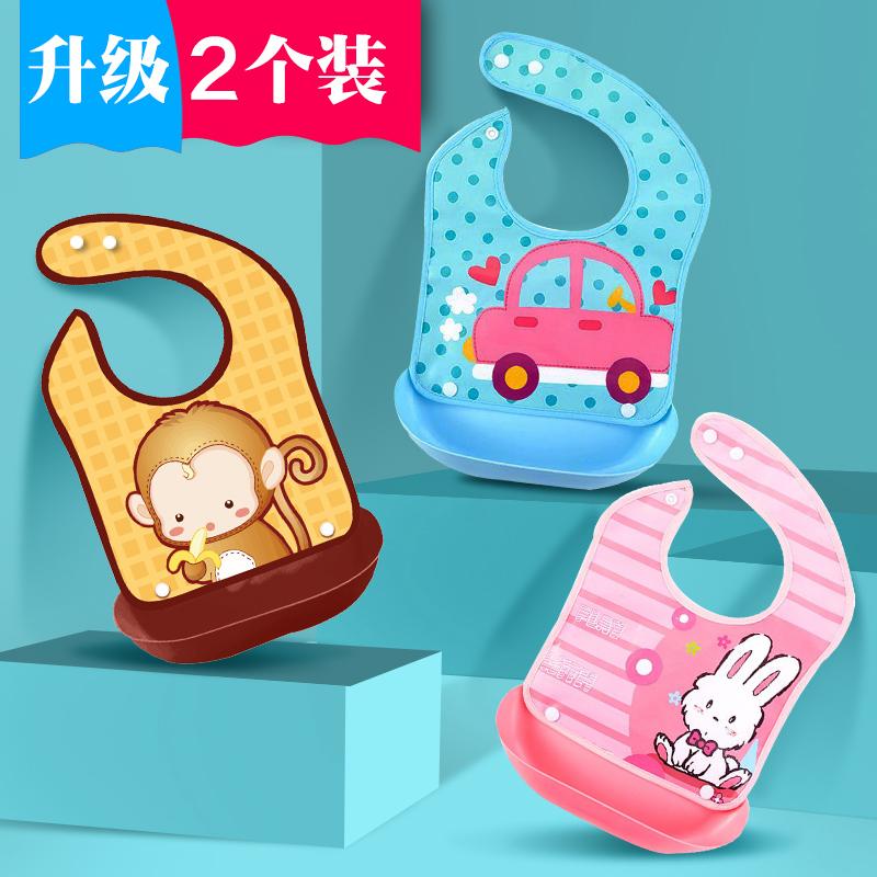 防水宝宝吃饭围兜婴儿围嘴幼儿小孩口水巾儿童仿硅胶食饭兜大号