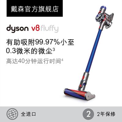 昆明有戴森專賣店嗎,戴森吸塵器和飛利浦哪個好