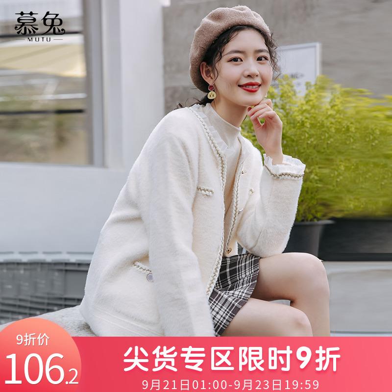 小香风外套女秋冬2020新款韩版宽松仿貂绒法式毛毛上衣小个子开衫