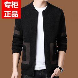 男士开衫针织衫外穿大码羊绒毛衣外套男春秋款羊毛韩版潮流夹克土