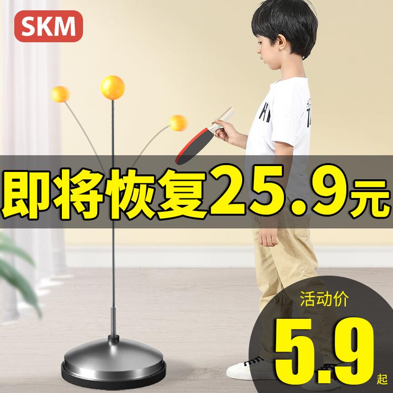 弹力软轴乒乓球训练器兵兵自练网红神器儿童室内家用玩具练球兵乓