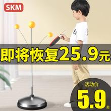 弹力软轴乒乓球训练器自练网红神器儿童防近视室内家用玩具练球器