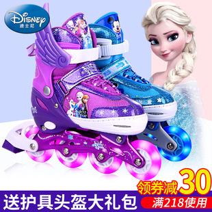 迪士尼八轮全闪光儿童溜冰鞋全套装 可调轮滑鞋旱冰鞋滑冰鞋男女