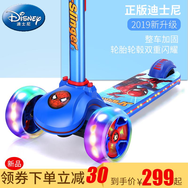 迪士尼蜘蛛侠儿童滑板车3-6-10岁宝宝女男孩滑滑车溜溜车单脚踏板329.00元包邮
