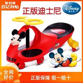 迪士尼扭扭车儿童溜溜车1-3岁5宝宝车子玩具滑行车妞妞万向摇摆车图片