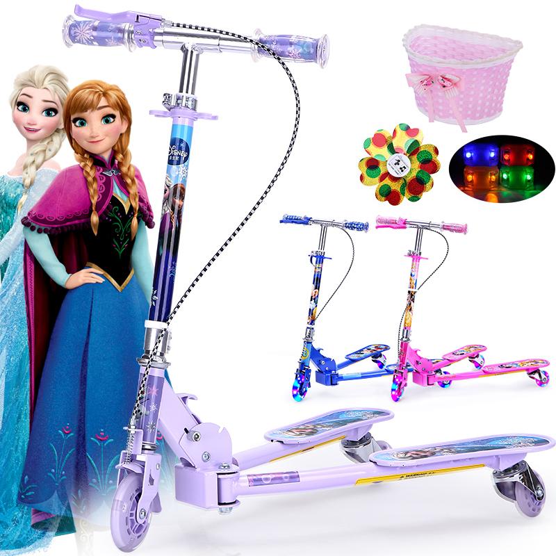 迪士尼兒童滑板車童車三輪蛙式滑板車剪刀車3輪寶寶滑板車2~6~7歲