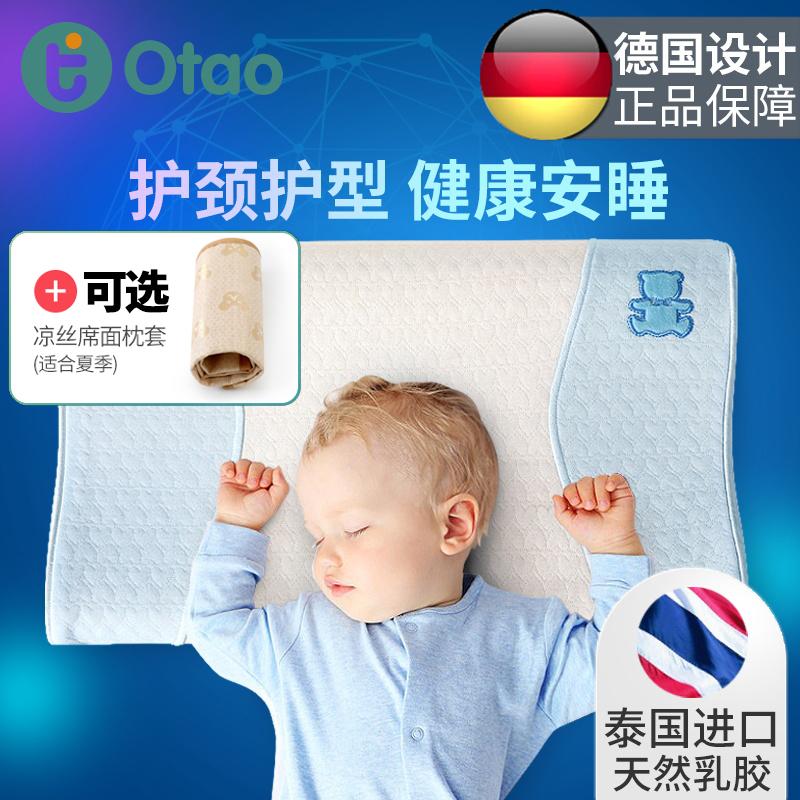 婴儿乳胶枕头儿童0-1-2-3-6岁f定型枕宝宝幼儿园男女四季通用透气