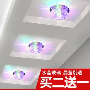 LED水晶射灯嵌入式客厅吊顶天花灯过道走廊玄关洞灯 明装彩色筒灯