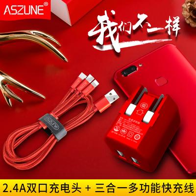充电器数据线通用多用功能快充一拖三手机三合一多头插头苹果适用华为2a车载1a一线5v2.1a一拖四2.4a冲电3a冲