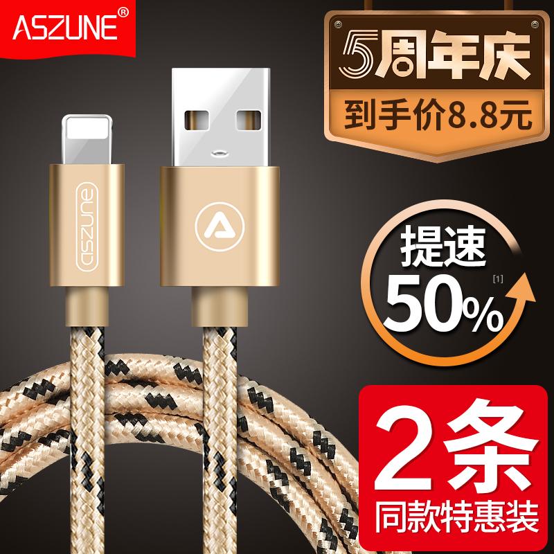 Iphone6 данных 6s яблоко 5 удлинять 5s зарядки мобильных телефонов устройство 2 m сингл глава ios шесть 7P короткий Plus быстро заряжать