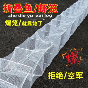 蝦籠捕魚網捕蝦網龍蝦籠子黃鱔籠螃蟹泥鰍籠加厚摺疊大小號白10米