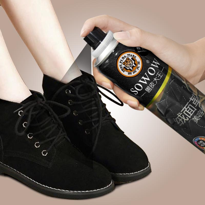 护理剂干翻皮短靴女鞋鞋油反毛皮靴子液鞋粉保养清洗ugg擦翻毛皮