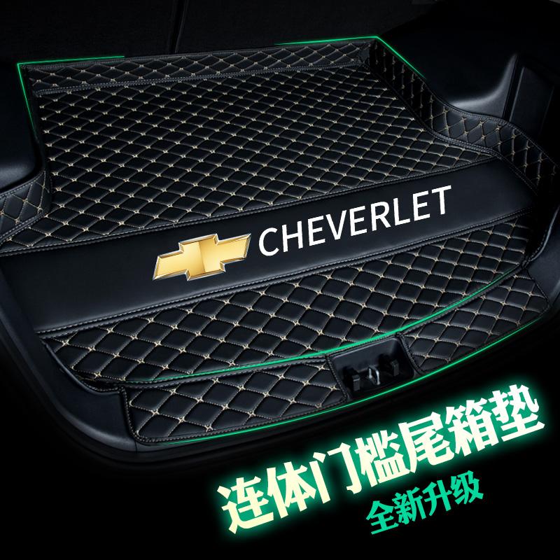 汽车后备箱垫专用于雪佛兰科沃兹科鲁兹赛欧迈锐宝XL探界者尾箱垫