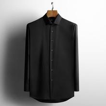 职业装 免烫抗皱休闲商务修身 长袖 黑色棉莫代尔男士 红邦创衣 衬衫