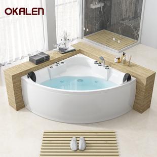 欧凯伦按摩浴缸家用双人情侣扇形浴池三角成人浴盆小户型1m-1.5米品牌