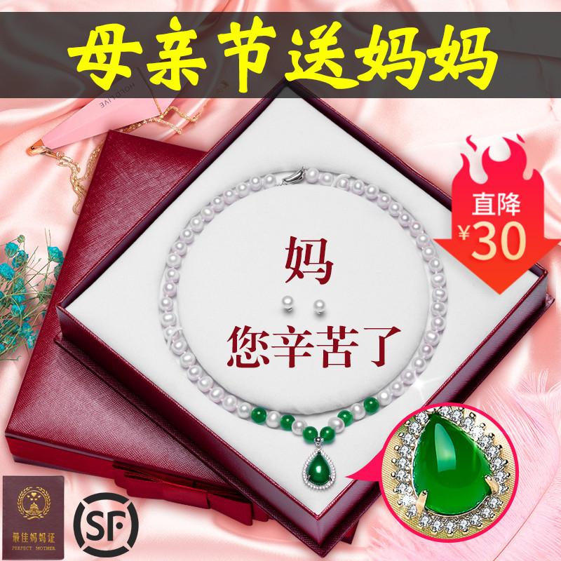 母亲节送妈妈生日礼物实用高档创意老年长辈50岁40岁中秋节送父母