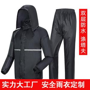 雨众雨衣雨裤套装男女长款全身防水加厚骑行摩托车雨衣外套防暴雨