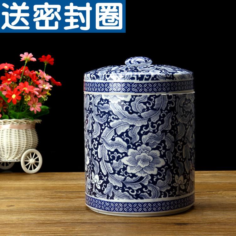 景德镇陶瓷储物罐大号带盖摆件油罐家用密封罐茶具茶叶罐子腌菜坛