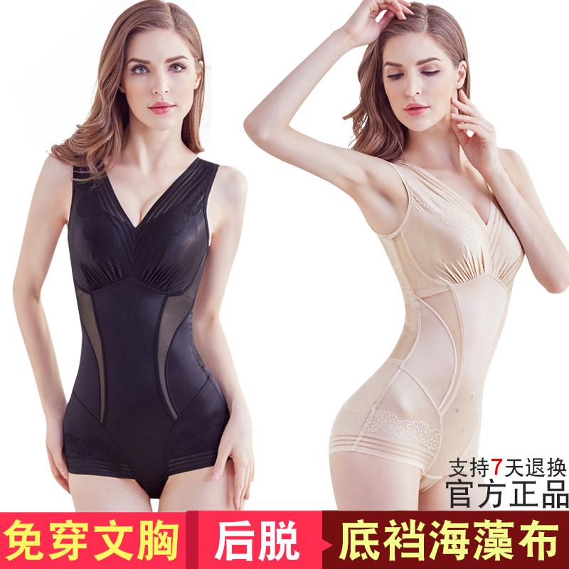 收腹连体塑身内衣女带文胸聚拢产后塑形燃脂束腰美体瘦身衣后脱式