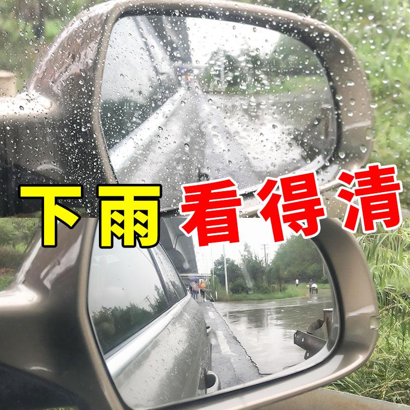 檔風玻璃防雨劑汽車載後視鏡神器車用品大全實用防水噴霧防霧必備