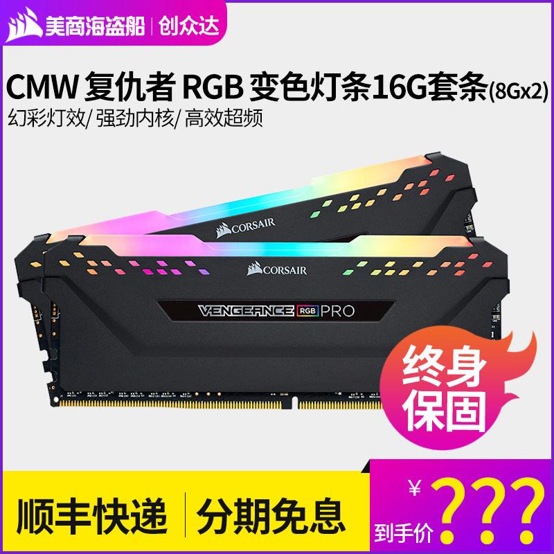 Оперативная память Артикул 572036888244