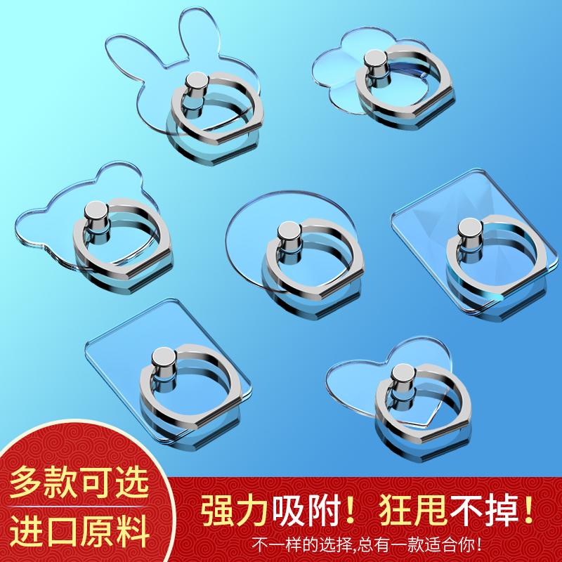 指环扣支架透明苹果华为oppo手环扣